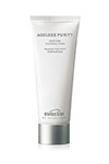 Swiss Line Ageless Purity Purifying Enzymatic Mask - Swiss Line маска очищающая энзимная